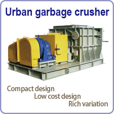 Urban garbage crusher