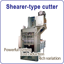 Shearer-type cutter