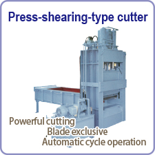 Press-shearing-type cutter