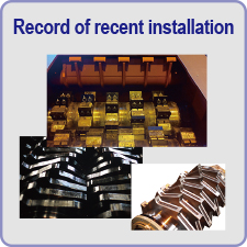 RECORD OF RECENT INSTALLATION